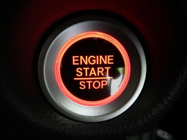 G・Lホンダセンシング 純正8型ナビ フルセグTV アダプティブクルーズ 誤発進抑制機能 オートハイビーム LEDヘッド&LEDフォグ 電動スライド 横滑り防止装置 ECON 純正14AW 後席サンシェード 禁煙車(49枚目)