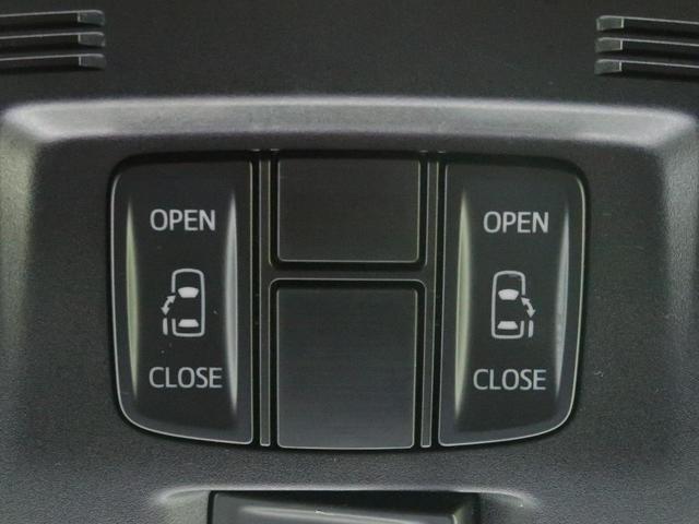 2.5X 純正9型ディスプレイオーディオ セーフティセンス レーダークルーズ 両側電動スライド LEDヘッド&LEDフォグ オートライト ダブルオートエアコン 横滑り防止装置 電動パーキングブレーキホールド(6枚目)