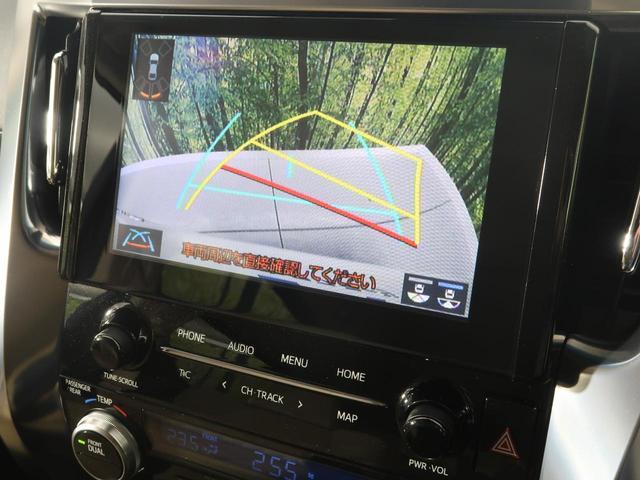 2.5X 純正9型ディスプレイオーディオ セーフティセンス レーダークルーズ 両側電動スライド LEDヘッド&LEDフォグ オートライト ダブルオートエアコン 横滑り防止装置 電動パーキングブレーキホールド(8枚目)