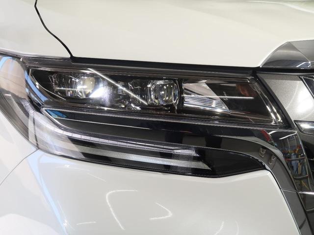2.5X 純正9型ディスプレイオーディオ セーフティセンス レーダークルーズ 両側電動スライド LEDヘッド&LEDフォグ オートライト ダブルオートエアコン 横滑り防止装置 電動パーキングブレーキホールド(27枚目)