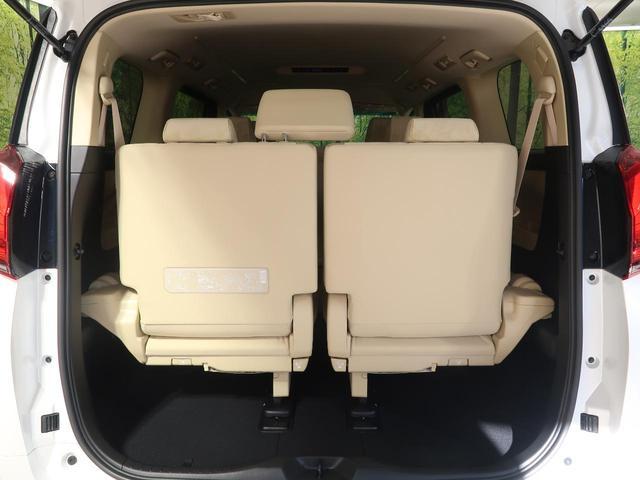 2.5X 純正9型ディスプレイオーディオ セーフティセンス レーダークルーズ 両側電動スライド LEDヘッド&LEDフォグ オートライト ダブルオートエアコン 横滑り防止装置 電動パーキングブレーキホールド(32枚目)