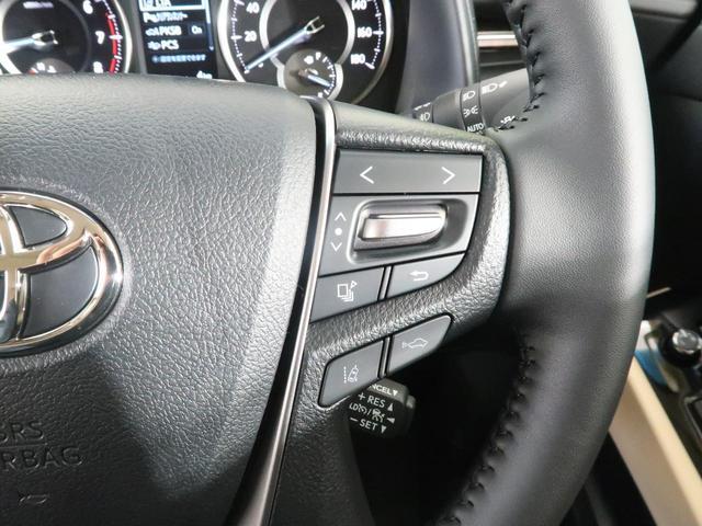 2.5X 純正9型ディスプレイオーディオ セーフティセンス レーダークルーズ 両側電動スライド LEDヘッド&LEDフォグ オートライト ダブルオートエアコン 横滑り防止装置 電動パーキングブレーキホールド(41枚目)