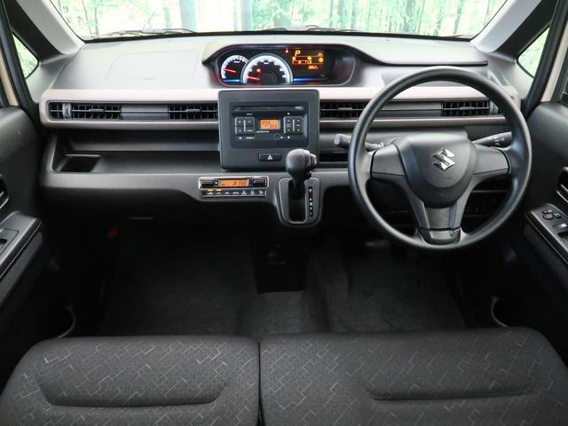 ハイブリッドFX デュアルセンサーブレーキサポート 誤発進抑制機能 リアパーキングセンサー ハイビームアシスト オートライト オートエアコン シートヒーター アイドリングストップ 禁煙車(2枚目)