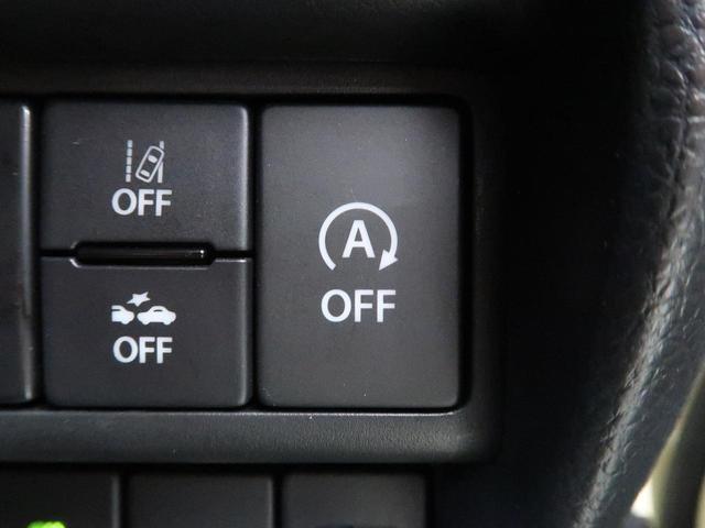 ハイブリッドFX デュアルセンサーブレーキサポート 誤発進抑制機能 リアパーキングセンサー ハイビームアシスト オートライト オートエアコン シートヒーター アイドリングストップ 禁煙車(6枚目)