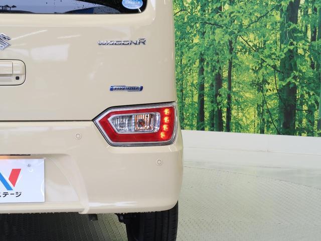 ハイブリッドFX デュアルセンサーブレーキサポート 誤発進抑制機能 リアパーキングセンサー ハイビームアシスト オートライト オートエアコン シートヒーター アイドリングストップ 禁煙車(30枚目)