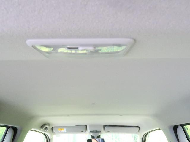 ハイブリッドFX デュアルセンサーブレーキサポート 誤発進抑制機能 リアパーキングセンサー ハイビームアシスト オートライト オートエアコン シートヒーター アイドリングストップ 禁煙車(34枚目)