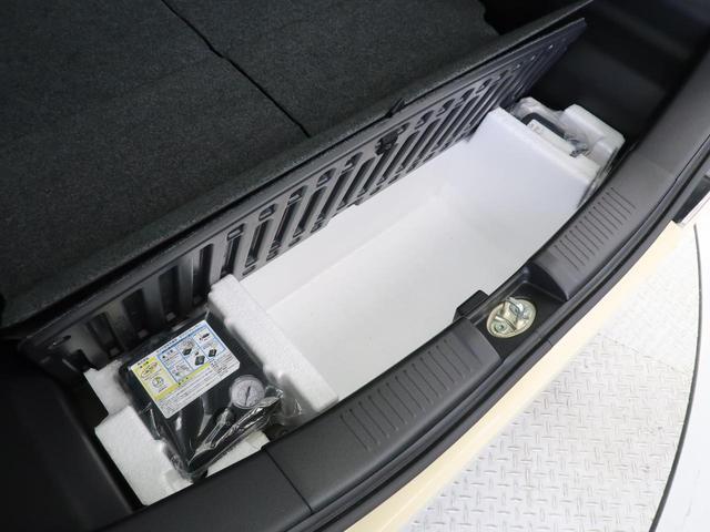 ハイブリッドFX デュアルセンサーブレーキサポート 誤発進抑制機能 リアパーキングセンサー ハイビームアシスト オートライト オートエアコン シートヒーター アイドリングストップ 禁煙車(35枚目)