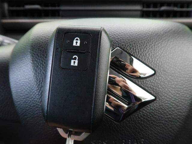 ハイブリッドFX デュアルセンサーブレーキサポート 誤発進抑制機能 リアパーキングセンサー ハイビームアシスト オートライト オートエアコン シートヒーター アイドリングストップ 禁煙車(42枚目)