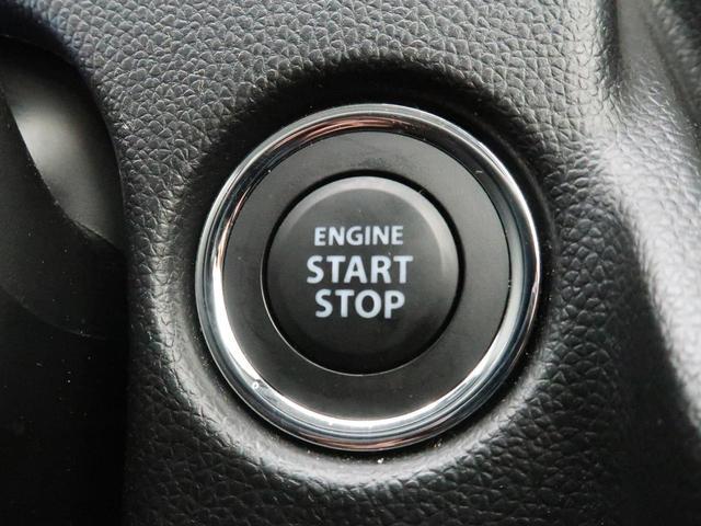 ハイブリッドFX デュアルセンサーブレーキサポート 誤発進抑制機能 リアパーキングセンサー ハイビームアシスト オートライト オートエアコン シートヒーター アイドリングストップ 禁煙車(43枚目)