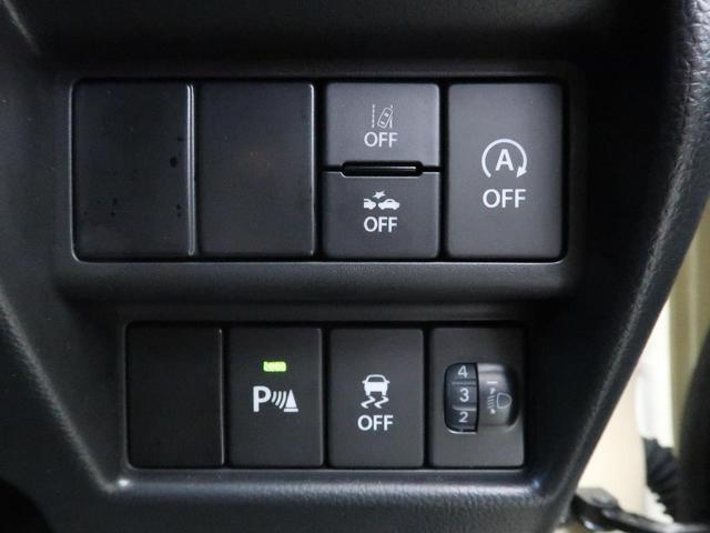 ハイブリッドFX デュアルセンサーブレーキサポート 誤発進抑制機能 リアパーキングセンサー ハイビームアシスト オートライト オートエアコン シートヒーター アイドリングストップ 禁煙車(45枚目)