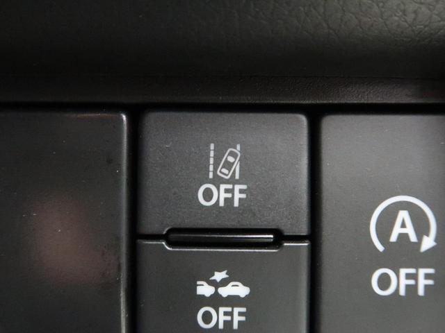 ハイブリッドFX デュアルセンサーブレーキサポート 誤発進抑制機能 リアパーキングセンサー ハイビームアシスト オートライト オートエアコン シートヒーター アイドリングストップ 禁煙車(46枚目)