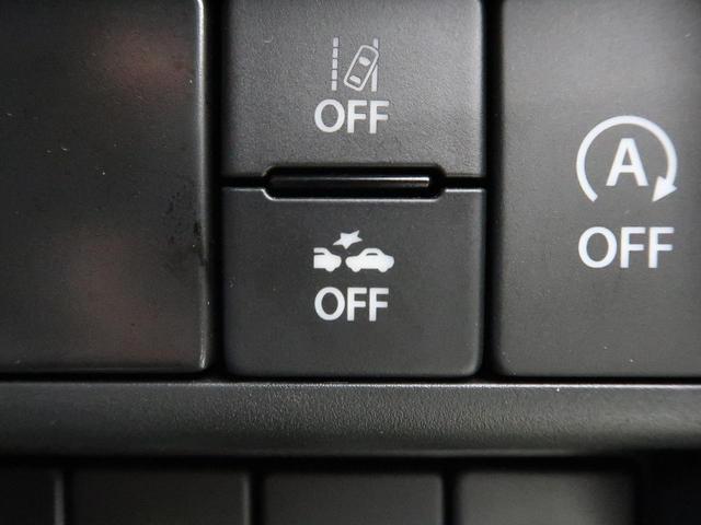 ハイブリッドFX デュアルセンサーブレーキサポート 誤発進抑制機能 リアパーキングセンサー ハイビームアシスト オートライト オートエアコン シートヒーター アイドリングストップ 禁煙車(47枚目)