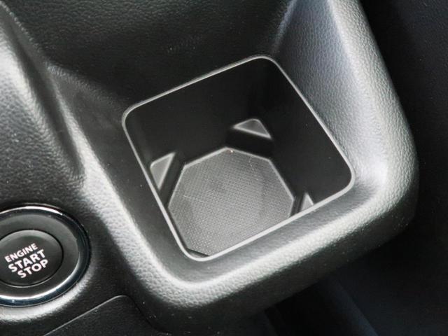 ハイブリッドFX デュアルセンサーブレーキサポート 誤発進抑制機能 リアパーキングセンサー ハイビームアシスト オートライト オートエアコン シートヒーター アイドリングストップ 禁煙車(49枚目)