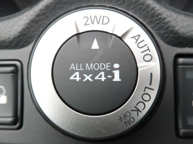 20Xi 純正9型ナビ フルセグTV エマージェンシーブレーキ プロパイロット アラウンドビューモニター インテリジェントルームミラー 4WD パワーバックドア ルーフレール 純正18AW 禁煙車 後期(12枚目)