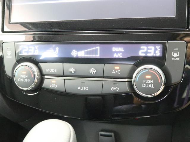20Xi 純正9型ナビ フルセグTV エマージェンシーブレーキ プロパイロット アラウンドビューモニター インテリジェントルームミラー 4WD パワーバックドア ルーフレール 純正18AW 禁煙車 後期(25枚目)