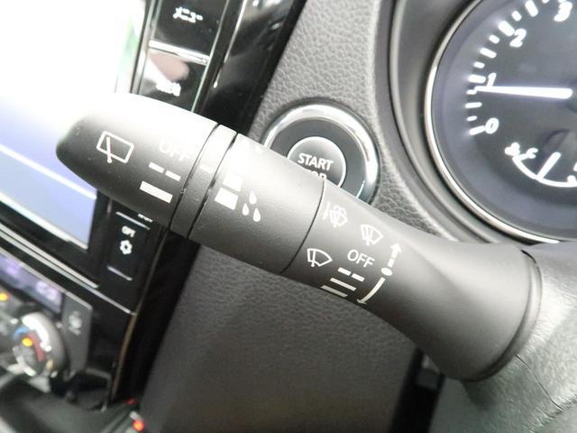 20Xi 純正9型ナビ フルセグTV エマージェンシーブレーキ プロパイロット アラウンドビューモニター インテリジェントルームミラー 4WD パワーバックドア ルーフレール 純正18AW 禁煙車 後期(28枚目)