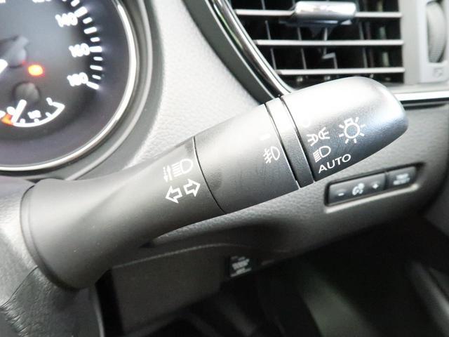 20Xi 純正9型ナビ フルセグTV エマージェンシーブレーキ プロパイロット アラウンドビューモニター インテリジェントルームミラー 4WD パワーバックドア ルーフレール 純正18AW 禁煙車 後期(29枚目)