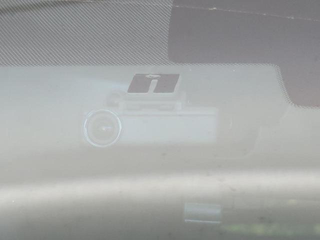 20Xi 純正9型ナビ フルセグTV エマージェンシーブレーキ プロパイロット アラウンドビューモニター インテリジェントルームミラー 4WD パワーバックドア ルーフレール 純正18AW 禁煙車 後期(33枚目)