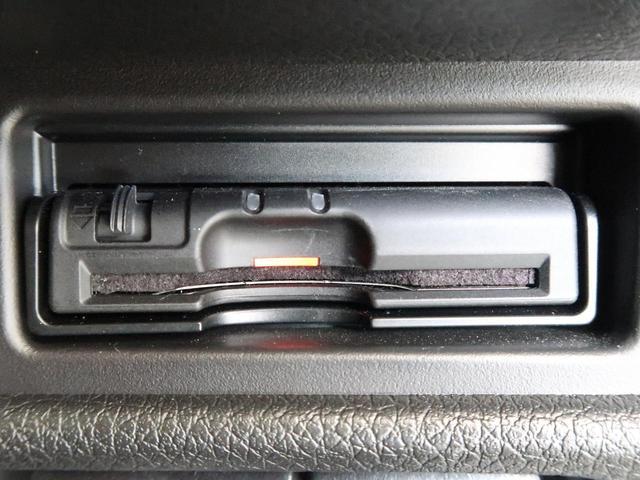 20Xi 純正9型ナビ フルセグTV エマージェンシーブレーキ プロパイロット アラウンドビューモニター インテリジェントルームミラー 4WD パワーバックドア ルーフレール 純正18AW 禁煙車 後期(34枚目)