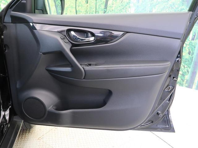 20Xi 純正9型ナビ フルセグTV エマージェンシーブレーキ プロパイロット アラウンドビューモニター インテリジェントルームミラー 4WD パワーバックドア ルーフレール 純正18AW 禁煙車 後期(35枚目)