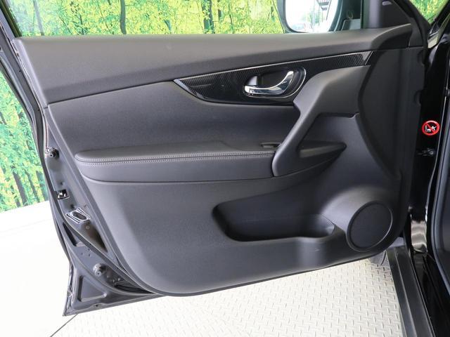 20Xi 純正9型ナビ フルセグTV エマージェンシーブレーキ プロパイロット アラウンドビューモニター インテリジェントルームミラー 4WD パワーバックドア ルーフレール 純正18AW 禁煙車 後期(36枚目)