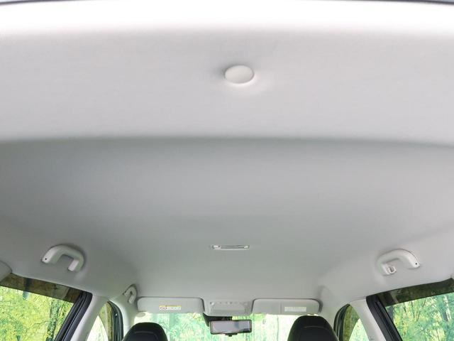 20Xi 純正9型ナビ フルセグTV エマージェンシーブレーキ プロパイロット アラウンドビューモニター インテリジェントルームミラー 4WD パワーバックドア ルーフレール 純正18AW 禁煙車 後期(41枚目)