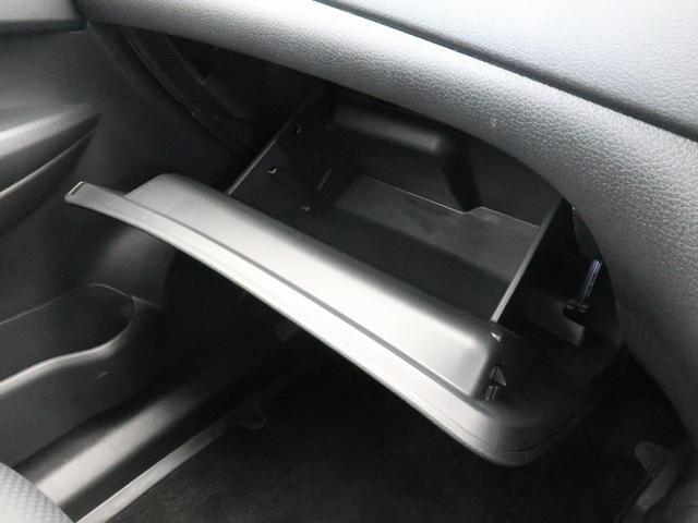 20Xi 純正9型ナビ フルセグTV エマージェンシーブレーキ プロパイロット アラウンドビューモニター インテリジェントルームミラー 4WD パワーバックドア ルーフレール 純正18AW 禁煙車 後期(43枚目)