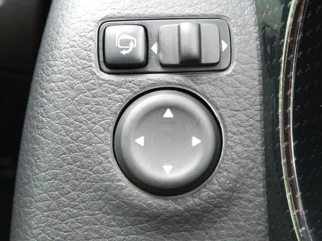 20Xi 純正9型ナビ フルセグTV エマージェンシーブレーキ プロパイロット アラウンドビューモニター インテリジェントルームミラー 4WD パワーバックドア ルーフレール 純正18AW 禁煙車 後期(46枚目)