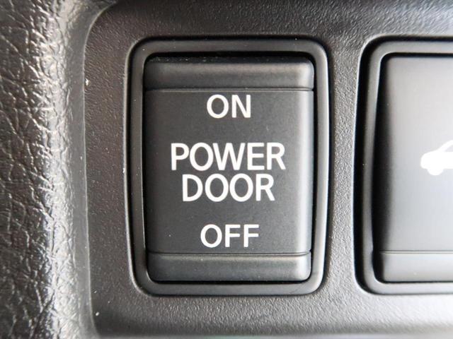 20Xi 純正9型ナビ フルセグTV エマージェンシーブレーキ プロパイロット アラウンドビューモニター インテリジェントルームミラー 4WD パワーバックドア ルーフレール 純正18AW 禁煙車 後期(47枚目)