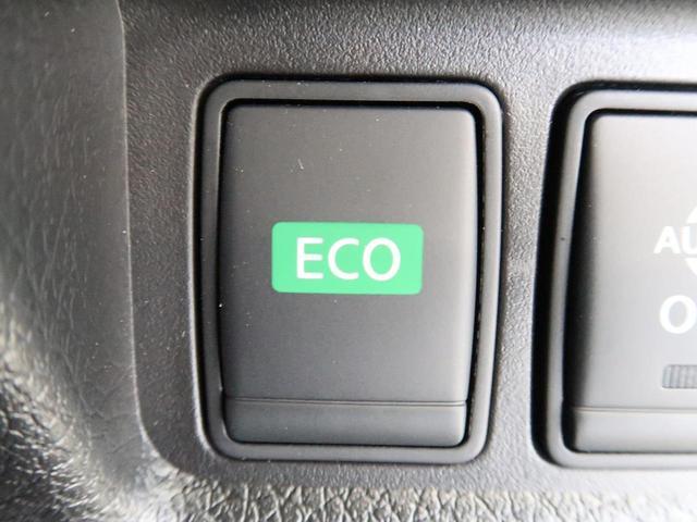 20Xi 純正9型ナビ フルセグTV エマージェンシーブレーキ プロパイロット アラウンドビューモニター インテリジェントルームミラー 4WD パワーバックドア ルーフレール 純正18AW 禁煙車 後期(49枚目)