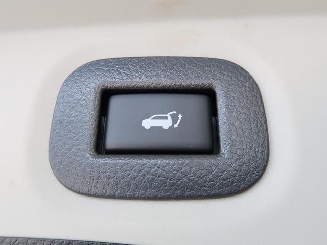 20Xi 純正9型ナビ フルセグTV エマージェンシーブレーキ プロパイロット アラウンドビューモニター インテリジェントルームミラー 4WD パワーバックドア ルーフレール 純正18AW 禁煙車 後期(56枚目)
