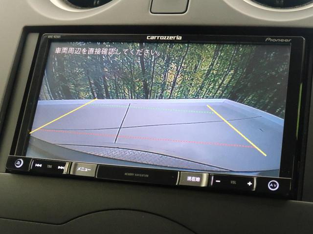 X SDナビ インテリジェントエマージェンシーブレーキ 車線逸脱警報 バックモニター オートライト アイドリングストップ 横滑り防止装置 インテリキー&プッシュスタート ETC(7枚目)