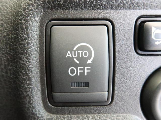 X SDナビ インテリジェントエマージェンシーブレーキ 車線逸脱警報 バックモニター オートライト アイドリングストップ 横滑り防止装置 インテリキー&プッシュスタート ETC(12枚目)
