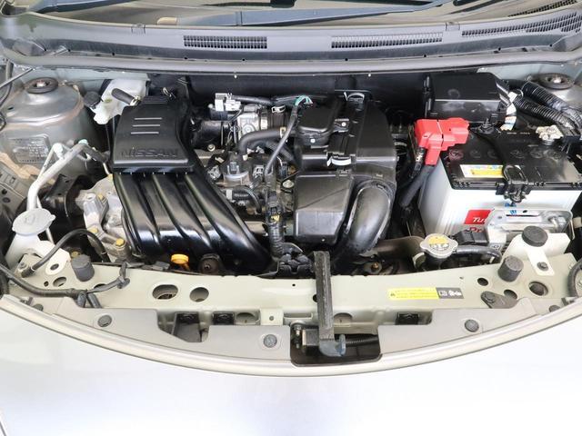X SDナビ インテリジェントエマージェンシーブレーキ 車線逸脱警報 バックモニター オートライト アイドリングストップ 横滑り防止装置 インテリキー&プッシュスタート ETC(21枚目)