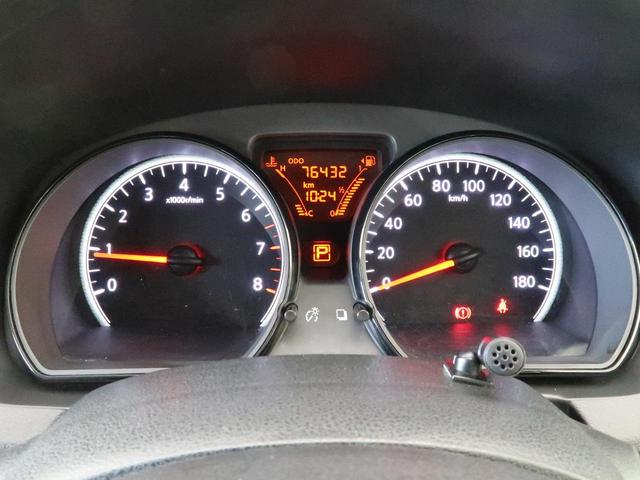X SDナビ インテリジェントエマージェンシーブレーキ 車線逸脱警報 バックモニター オートライト アイドリングストップ 横滑り防止装置 インテリキー&プッシュスタート ETC(24枚目)