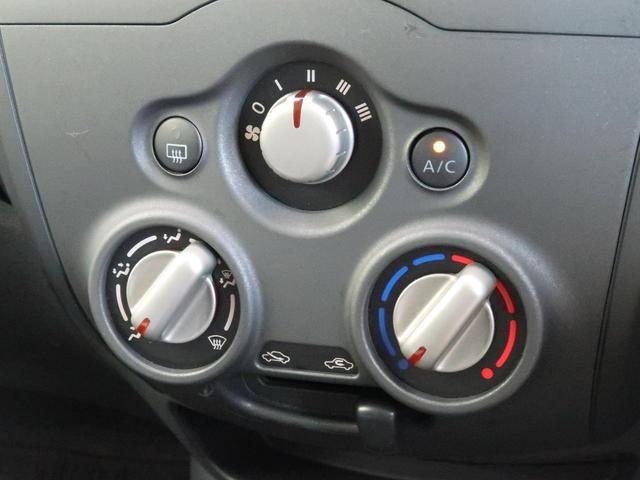 X SDナビ インテリジェントエマージェンシーブレーキ 車線逸脱警報 バックモニター オートライト アイドリングストップ 横滑り防止装置 インテリキー&プッシュスタート ETC(27枚目)