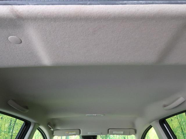 X SDナビ インテリジェントエマージェンシーブレーキ 車線逸脱警報 バックモニター オートライト アイドリングストップ 横滑り防止装置 インテリキー&プッシュスタート ETC(30枚目)