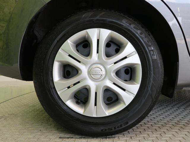 X SDナビ インテリジェントエマージェンシーブレーキ 車線逸脱警報 バックモニター オートライト アイドリングストップ 横滑り防止装置 インテリキー&プッシュスタート ETC(52枚目)