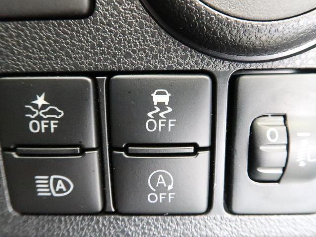 B SAIII ETC オートハイビーム キーレス アイドリングストップ 横滑り防止装置 コーナーセンサー 誤発進抑制機能 車線逸脱警報 ヘッドライトレベライザー(9枚目)