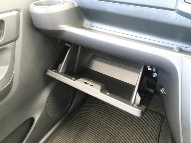 B SAIII ETC オートハイビーム キーレス アイドリングストップ 横滑り防止装置 コーナーセンサー 誤発進抑制機能 車線逸脱警報 ヘッドライトレベライザー(46枚目)
