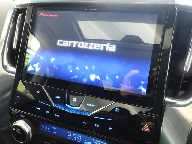 2.5S Cパッケージ 10型ナビ ツインムーンルーフ フリップダウンモニター 両側電動スライド パワーバックドア セーフティセンス レーダークールーズ オートハイビーム 三眼LEDヘッドライト 禁煙車(6枚目)