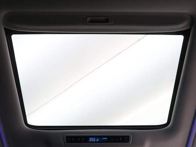 2.5S Cパッケージ 10型ナビ ツインムーンルーフ フリップダウンモニター 両側電動スライド パワーバックドア セーフティセンス レーダークールーズ オートハイビーム 三眼LEDヘッドライト 禁煙車(7枚目)