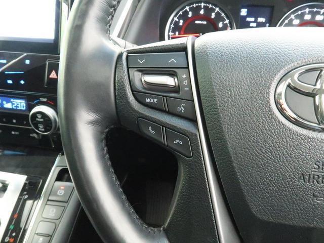 2.5S Cパッケージ 10型ナビ ツインムーンルーフ フリップダウンモニター 両側電動スライド パワーバックドア セーフティセンス レーダークールーズ オートハイビーム 三眼LEDヘッドライト 禁煙車(23枚目)