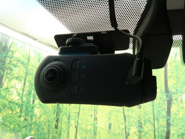 2.5S Cパッケージ 10型ナビ ツインムーンルーフ フリップダウンモニター 両側電動スライド パワーバックドア セーフティセンス レーダークールーズ オートハイビーム 三眼LEDヘッドライト 禁煙車(32枚目)