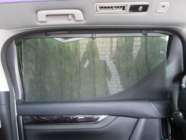 2.5S Cパッケージ 10型ナビ ツインムーンルーフ フリップダウンモニター 両側電動スライド パワーバックドア セーフティセンス レーダークールーズ オートハイビーム 三眼LEDヘッドライト 禁煙車(33枚目)