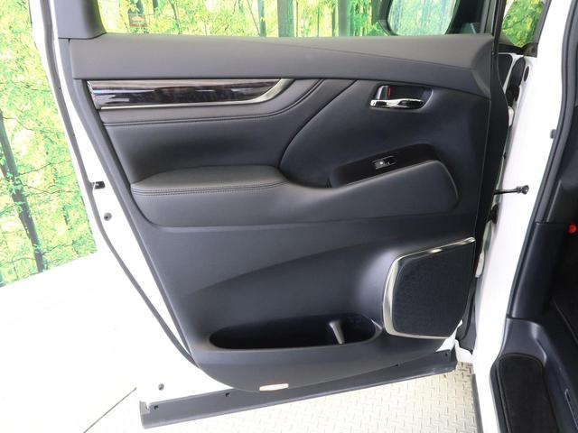2.5S Cパッケージ 10型ナビ ツインムーンルーフ フリップダウンモニター 両側電動スライド パワーバックドア セーフティセンス レーダークールーズ オートハイビーム 三眼LEDヘッドライト 禁煙車(35枚目)