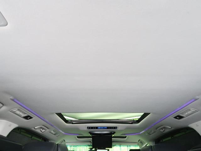2.5S Cパッケージ 10型ナビ ツインムーンルーフ フリップダウンモニター 両側電動スライド パワーバックドア セーフティセンス レーダークールーズ オートハイビーム 三眼LEDヘッドライト 禁煙車(36枚目)
