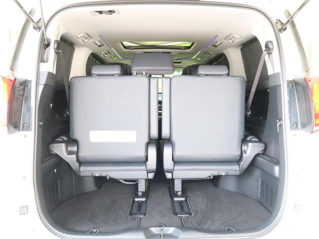 2.5S Cパッケージ 10型ナビ ツインムーンルーフ フリップダウンモニター 両側電動スライド パワーバックドア セーフティセンス レーダークールーズ オートハイビーム 三眼LEDヘッドライト 禁煙車(42枚目)