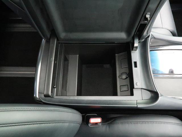 2.5S Cパッケージ 10型ナビ ツインムーンルーフ フリップダウンモニター 両側電動スライド パワーバックドア セーフティセンス レーダークールーズ オートハイビーム 三眼LEDヘッドライト 禁煙車(43枚目)