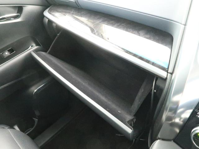 2.5S Cパッケージ 10型ナビ ツインムーンルーフ フリップダウンモニター 両側電動スライド パワーバックドア セーフティセンス レーダークールーズ オートハイビーム 三眼LEDヘッドライト 禁煙車(44枚目)